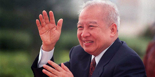Hommage � sa Majest� le Roi-P�re Norodom Sihanouk